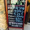 松阪市大阪屋の貴金属お買取り相場金額を更新いたしました!