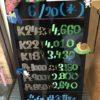 \6/20 本日の貴金属相場を確認いたしました!貴金属は大阪屋!/