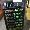 \1/5 本日の貴金属相場に変動はございません!貴金属は大阪屋!/