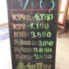 \3/12 本日の貴金属相場を更新いたしました!貴金属は大阪屋!/
