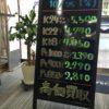 \10/25 本日の貴金属相場を確認いたしました!貴金属は大阪屋!/