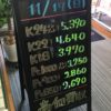 \11/17 本日は日曜日の為変動はございません!貴金属は大阪屋!/