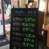 \12/4 本日の貴金属相場を確認いたしました!貴金属は大阪屋!/