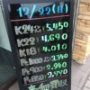 \12/22 本日は日曜日の為変動はございません!貴金属は大阪屋!/