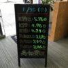\1/26 本日は日曜日の為変動はございません!貴金属は大阪屋!/