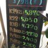 \3/28 本日の貴金属相場を確認いたしました!貴金属は大阪屋!/