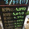 \3/29 本日は日曜日の為変動はございません!貴金属は大阪屋!/