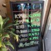 \3/26 本日の貴金属相場を確認いたしました!貴金属は大阪屋!/