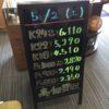 \5/2本日は土曜日の為変動はございません!貴金属は大阪屋!/