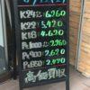 \6/12 本日の貴金属相場を確認いたしました!貴金属は大阪屋!/