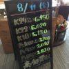 \8/14 本日は盆の為相場の変動はございません!貴金属は大阪屋!/