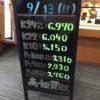 \9/13 本日は日曜日の為相場の変動はございません!貴金属は大阪屋!/