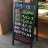 \10/11 本日は日曜日の為変動はございません!貴金属は大阪屋!/