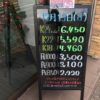 \12/13 本日は日曜日の為相場の変動はございません!貴金属は大阪屋!/