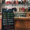 <2/17>高価買取の大阪屋!本日の金プラチナ買取価格をお知らせします!