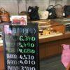 <2/19>高価買取の大阪屋!本日の金プラチナ買取価格をお知らせします!