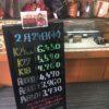 <2/24>高価買取の大阪屋!本日の金プラチナ買取価格をお知らせします!