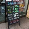 <3/6>高価買取の大阪屋!本日の金プラチナ買取価格をお知らせします!