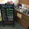 <3/8>高価買取の大阪屋!本日の金プラチナ買取価格をお知らせします!