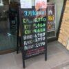 <3/10>高価買取の大阪屋!本日の金プラチナ買取価格をお知らせします!