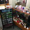 <3/15>高価買取の大阪屋!本日の金プラチナ買取価格をお知らせします!