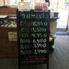 <3/18>高価買取の大阪屋!本日の金プラチナ買取価格をお知らせします!