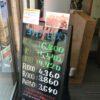 <3/23>高価買取の大阪屋!本日の金プラチナ買取価格をお知らせします!