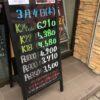 <3/4>高価買取の大阪屋!本日の金プラチナ買取価格をお知らせします!