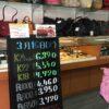 <3/16>高価買取の大阪屋!本日の金プラチナ買取価格をお知らせします!