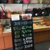 <3/24>高価買取の大阪屋!本日の金プラチナ買取価格をお知らせします!