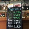 <3/27>高価買取の大阪屋!本日の金プラチナ買取価格をお知らせします!