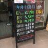 <4/1>高価買取の大阪屋!本日の金プラチナ買取価格をお知らせします!