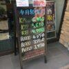 <4/10>高価買取の大阪屋!本日の金プラチナ買取価格をお知らせします!