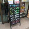 <4/16>高価買取の大阪屋!本日の金プラチナ買取価格をお知らせします!