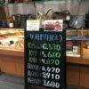<4/17>高価買取の大阪屋!本日の金プラチナ買取価格をお知らせします!