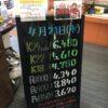 <4/21>高価買取の大阪屋!本日の金プラチナ買取価格をお知らせします!