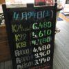 <4/24>高価買取の大阪屋!本日の金プラチナ買取価格をお知らせします!