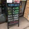 <4/25>高価買取の大阪屋!本日の金プラチナ買取価格をお知らせします!