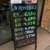 <4/28>高価買取の大阪屋!本日の金プラチナ買取価格をお知らせします!