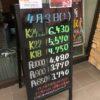 <4/3>高価買取の大阪屋!本日の金プラチナ買取価格をお知らせします!
