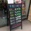 <4/4>高価買取の大阪屋!本日の金プラチナ買取価格をお知らせします!
