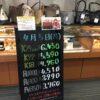<4/5>高価買取の大阪屋!本日の金プラチナ買取価格をお知らせします!