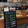 <4/23>高価買取の大阪屋!本日の金プラチナ買取価格をお知らせします!