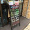 <4/30>高価買取の大阪屋!本日の金プラチナ買取価格をお知らせします!