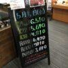 <5/5>高価買取の大阪屋!本日の金プラチナ買取価格をお知らせします!