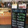 <5/8>高価買取の大阪屋!本日の金プラチナ買取価格をお知らせします!