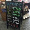 <5/13>高価買取の大阪屋!本日の金プラチナ買取価格をお知らせします!