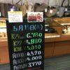 <5/15>高価買取の大阪屋!本日の金プラチナ買取価格をお知らせします!