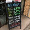 <5/18>高価買取の大阪屋!本日の金プラチナ買取価格をお知らせします!