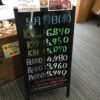 <5/19>高価買取の大阪屋!本日の金プラチナ買取価格をお知らせします!